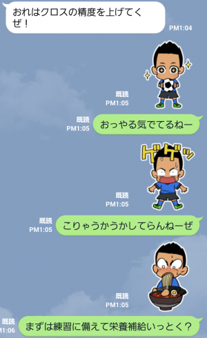 【スポーツマスコットスタンプ】ゆうとくんがいく  (5)