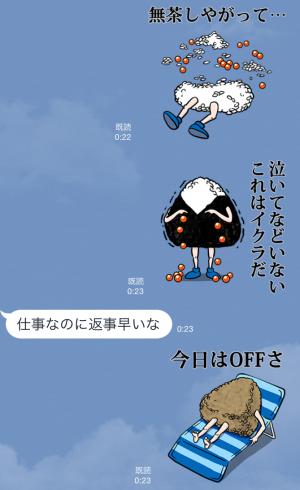 【隠しスタンプ】ローソン40周年クリエイターコラボ! スタンプ(2015年09月13日まで) (6)