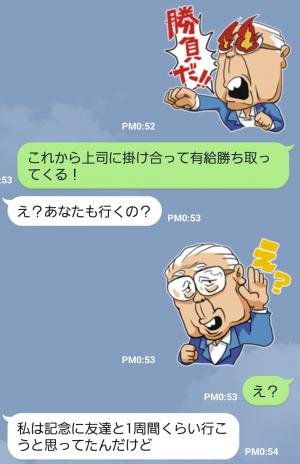 【芸能人スタンプ】野村克也・沙知代夫妻のカップルスタンプ (5)