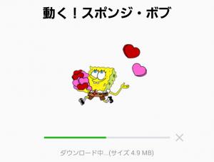 【公式スタンプ】動く!スポンジ・ボブ スタンプ (2)