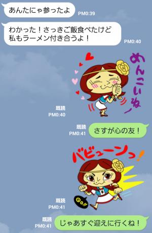 【芸能人スタンプ】アンジェラ佐藤 スタンプ (8)