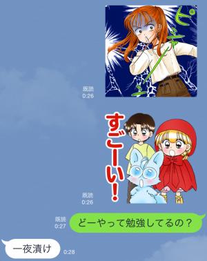 【隠しスタンプ】りぼん60周年記念スタンプ第2弾 スタンプ (8)