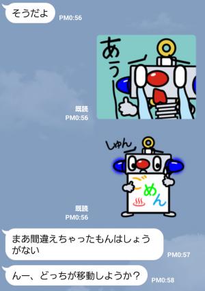 """【企業マスコットクリエイターズ】""""あるたん""""待合せスタンプ (5)"""