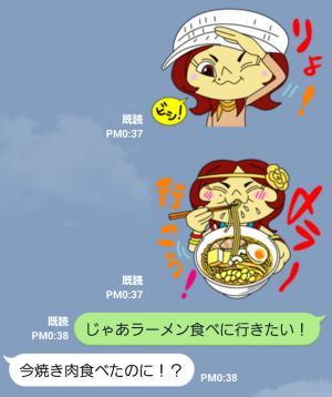 【芸能人スタンプ】アンジェラ佐藤 スタンプ (7)