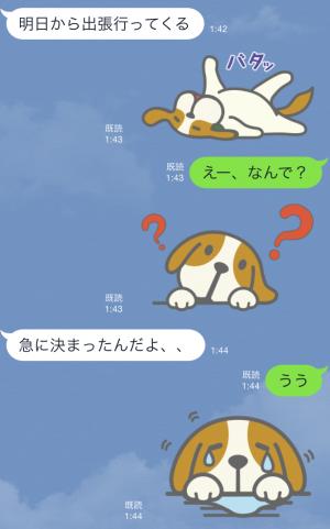 【隠しスタンプ】エン太スタンプ第2弾 スタンプ(2015年08月27日まで) (4)