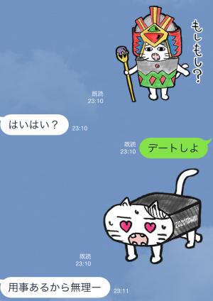 【限定スタンプ】ゾゾタウン箱猫マックス第2弾 スタンプ(2015年07月20日まで) (7)