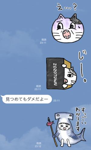 【限定スタンプ】ゾゾタウン箱猫マックス第2弾 スタンプ(2015年07月20日まで) (8)
