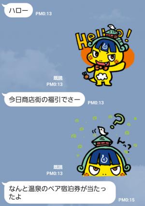 【ご当地キャラクリエイターズ】みかん怪獣ドーゴん スタンプ (3)