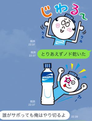 【隠しスタンプ】アクエリアス 部活仲間と使える! スタンプ(2015年09月22日まで) (5)
