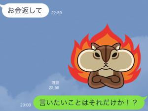 【限定スタンプ】ちょリス スタンプ(2015年07月20日まで) (9)