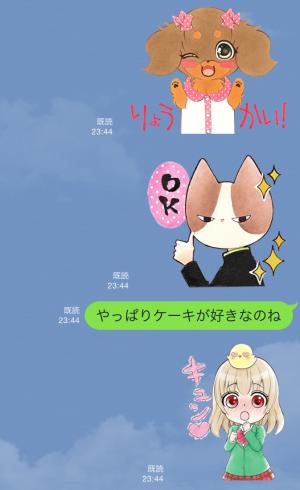 【隠しスタンプ】りぼん60周年記念スタンプ第1弾 スタンプ(2015年06月07日まで) (10)