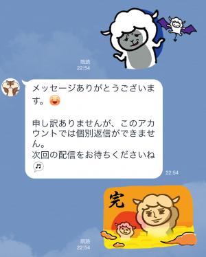 【限定スタンプ】ちょリス スタンプ(2015年07月20日まで) (5)