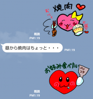 【大学・高校マスコットクリエイターズ】ビックハートちゃんと仲間たち2 スタンプ (6)