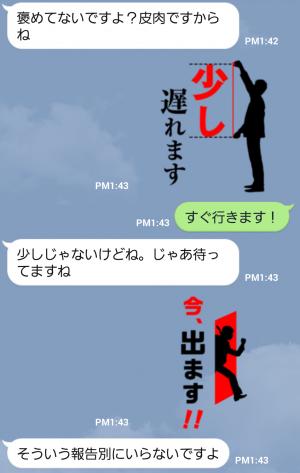 【テレビ番組企画スタンプ】あ、安部礼司 スタンプ (6)