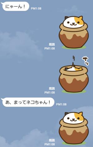 【ゲームキャラクリエイターズスタンプ】ねこあつめ スタンプ (3)