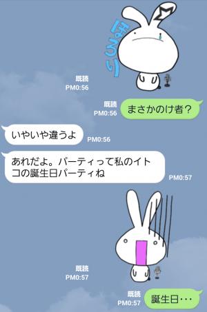 【テレビ番組企画スタンプ】ましおくん スタンプ (6)