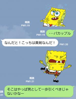 【公式スタンプ】動く!スポンジ・ボブ スタンプ (7)