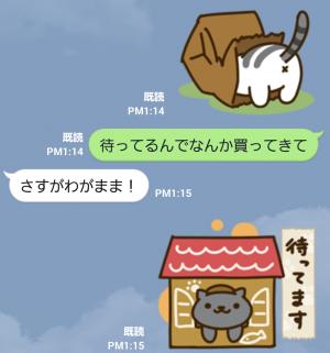 【ゲームキャラクリエイターズスタンプ】ねこあつめ スタンプ (8)