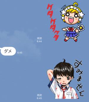 【隠しスタンプ】CO-DOKU GAME スタンプ(2015年07月03日まで) (8)