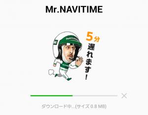 【企業マスコットクリエイターズ】Mr.NAVITIME スタンプ (2)