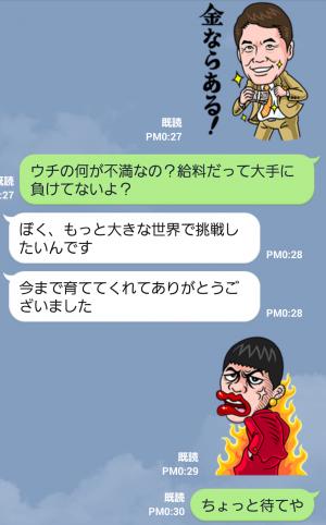 【公式スタンプ】アッコにおまかせ! スタンプ (7)