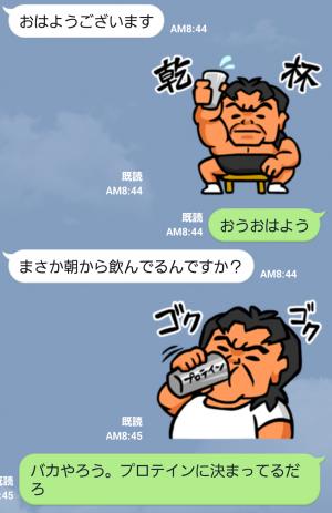 【スポーツマスコットスタンプ】長州力 スタンプ革命編 スタンプ (3)