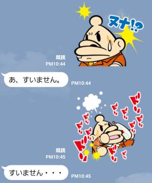 【アニメ・マンガキャラクリエイターズ】OH!スーパーミルクチャン スタンプ (6)