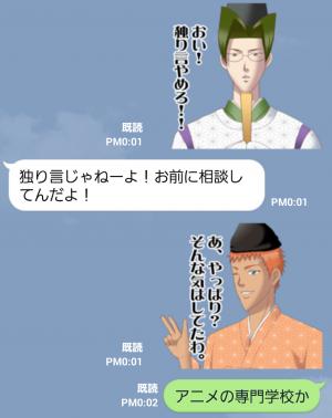 【ゲームキャラクリエイターズスタンプ】学園ハンサム Restaurant & いとをかし スタンプ (4)