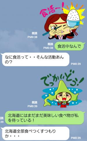 【芸能人スタンプ】アンジェラ佐藤 スタンプ (9)