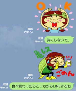 【芸能人スタンプ】アンジェラ佐藤 スタンプ (4)
