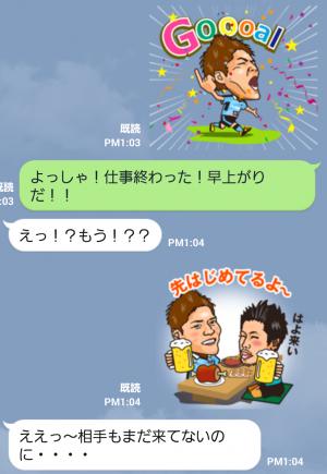 【スポーツマスコットスタンプ】川崎フロンターレ公式2015選手スタンプ (8)