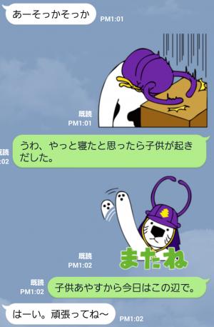 【ご当地キャラクリエイターズ】唐ワンくんのスタンプ (8)