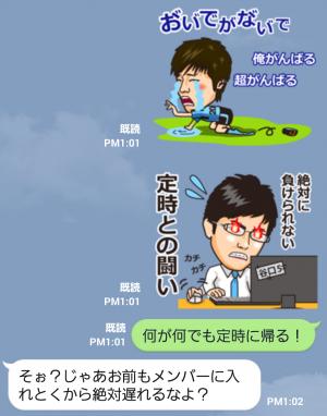 【スポーツマスコットスタンプ】川崎フロンターレ公式2015選手スタンプ (6)