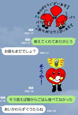 【大学・高校マスコットクリエイターズ】ビックハートちゃんと仲間たち2 スタンプ (4)