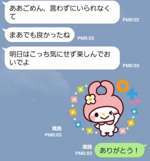 【公式スタンプ】続々・ゆるかわ サンリオキャラクターズ スタンプ (10)