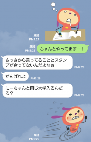 【ゲームキャラクリエイターズスタンプ】がんばりたい人のスタンプ。 スタンプ (4)
