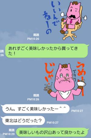 【テレビ番組企画スタンプ】非公式ミットくんのいわてだべ!ver. スタンプ (4)