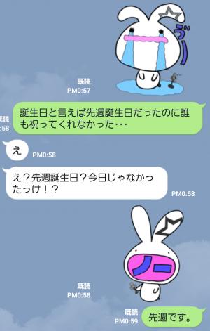 【テレビ番組企画スタンプ】ましおくん スタンプ (7)