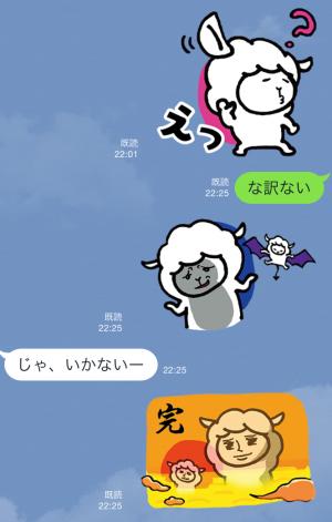 【限定スタンプ】15周年記念「なべパカ」スタンプ♪(2015年07月20日まで) (7)