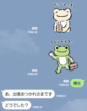 【企業マスコットクリエイターズ】かえるのピクルス・今からかえる! スタンプ (3)
