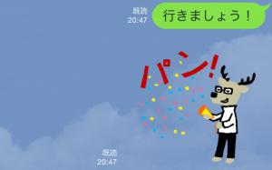 【シリアルナンバー】カクカク・シカジカ スタンプ(2016年05月30日まで) (14)
