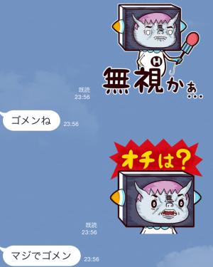【隠しスタンプ】LIKEくんとHATEくん スタンプ(2015年08月30日まで) (10)