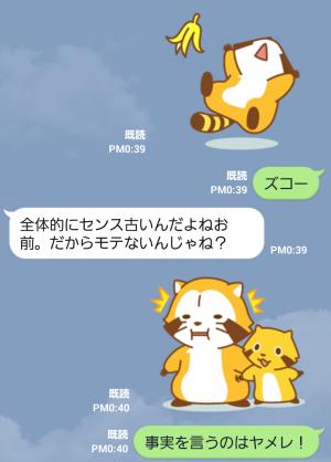 【公式スタンプ】ROCK♪ラスカル アニメスタンプ (7)