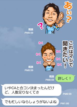 【スポーツマスコットスタンプ】川崎フロンターレ公式2015選手スタンプ (4)