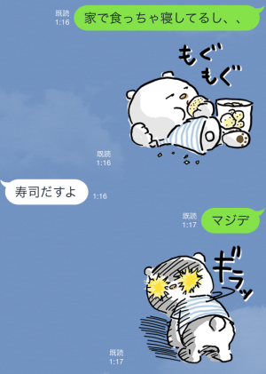 【限定スタンプ】ニトリのシロクマ スタンプ(2015年07月13日まで) (7)