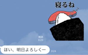 【隠しスタンプ】ローソン40周年クリエイターコラボ! スタンプ(2015年09月13日まで) (7)