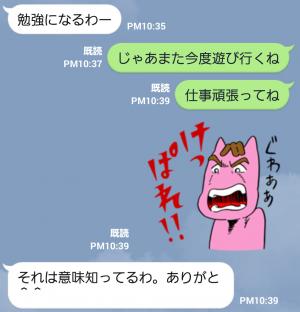 【テレビ番組企画スタンプ】非公式ミットくんのいわてだべ!ver. スタンプ (8)