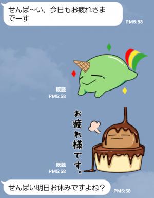 【企業マスコットクリエイターズ】ソフティン スタンプ (3)