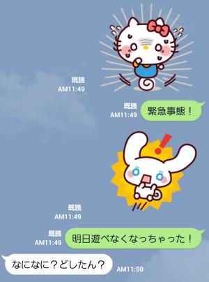 【公式スタンプ】続々・ゆるかわ サンリオキャラクターズ スタンプ (3)