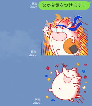 【限定スタンプ】新キャラ!ハリ田みず吉デビュー♪ スタンプ(2015年07月13日まで) (8)